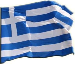 Día Nacional de Grecia