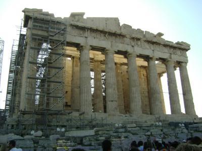 ¡El Partenón!