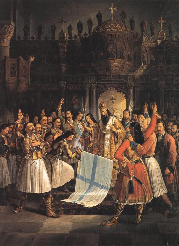 El juramento en Santa Laura